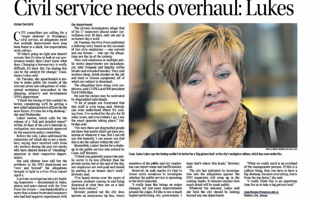 Civil Service Needs Overhaul