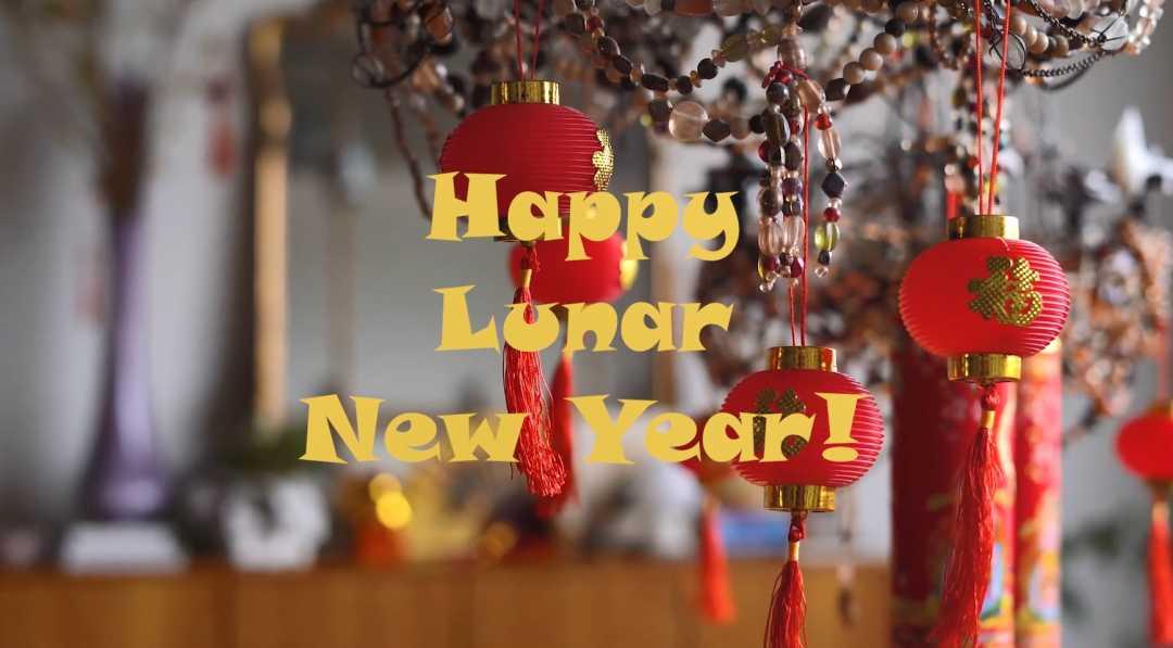 Happy Lunar New Year – Video