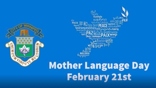 Mother Language Day – Video