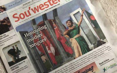 Plaza Celebrating Diverse Languages Unveiled